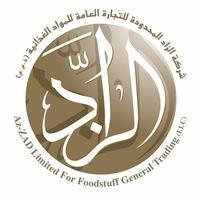 Azzad Limited Foodstuff General Trading in Kuwait | Food & Beverage